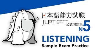 JLPT N5 LISTENING Sample Exam with Answers