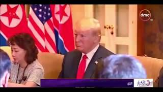 الأخبار – فيتنام تستشيف القمة الثانية للرئيسين الأمريكي والكوري الشمالي