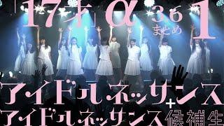 3月6日にAKIBAカルチャーズ劇場で行われた「アキバで見つけるネッサンス...