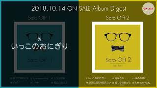 https://grapplermaru.wixsite.com/sato-taiki 音源の購入はこちらから ...