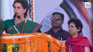 Priyanka Gandhi Vadra audio message for party workers