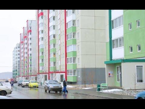 Переезжаем в новую квартиру в микрорайон Вишневая горка