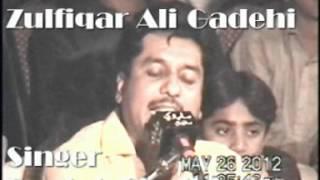 Balak Sindhi 1