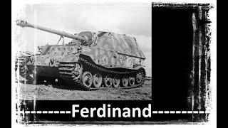 Фердинанд.