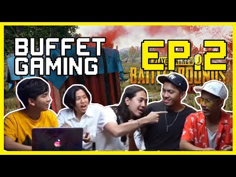 [Buffet Gaming EP2] PUBG Mobile รวมครบทีม!!