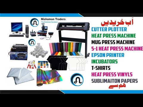 Introduction Of Nishaman Traders The Business Solutions Lahore Pakistan