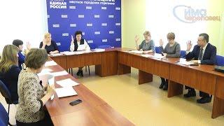 """Организация предварительного голосования """"Единой России"""""""