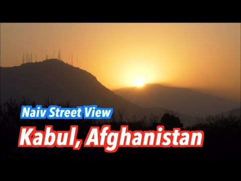Kabul, Afghanistan - Jung & Naiv: Street View