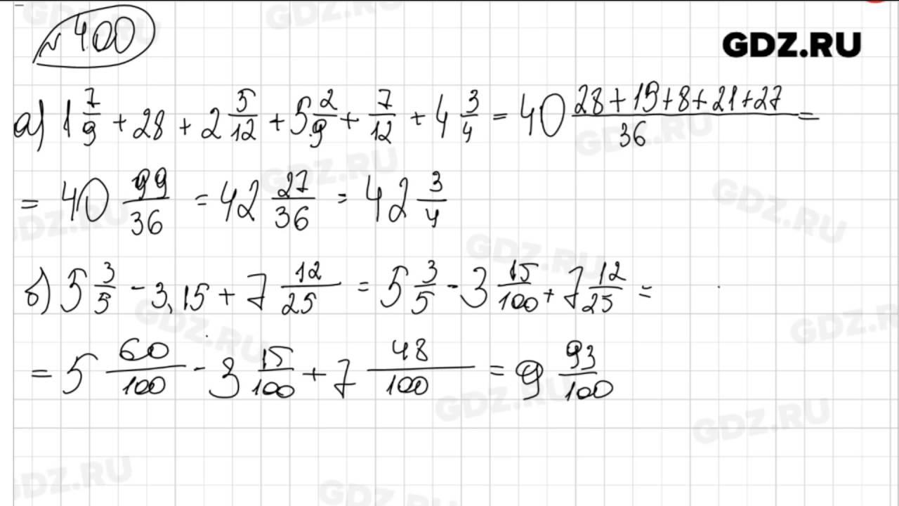 Гдз по математике 6 класс н.я виленкин в.и.жохов номер 400 2004г