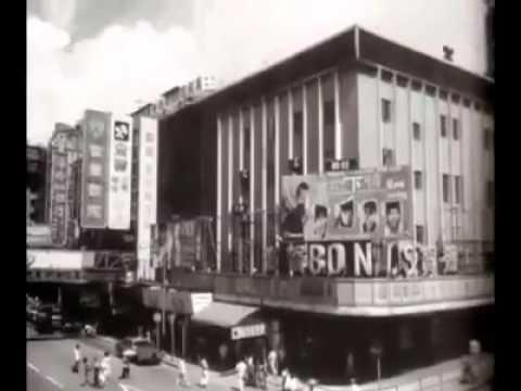 歷史照片 - 香港舊戲院 Historical Photos - Old Cinemas in Hong Kong