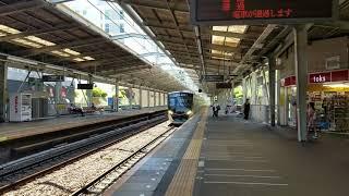 (もうすぐ東武乗り入れ開始)東急2020系宮崎台駅通過。