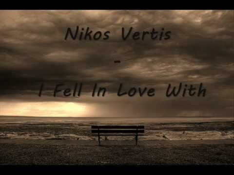 Nikos Vertis - S' eroteftika english lyrics