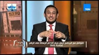 بالفيديو.. داعية إسلامى: عقوق الوالدين خطر كبير وعقوبته تكون فى الدنيا