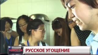 Рецепт русских блинов. Новости. GuberniaTV