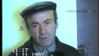 задержание вора в законе Пецо в 1997г. (г.Краснодар)