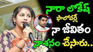 Nara Lokesh spoil My life Yamini Sadhineni || Yamini Sadineni Shocking comments on Nara Lokesh ||TTM