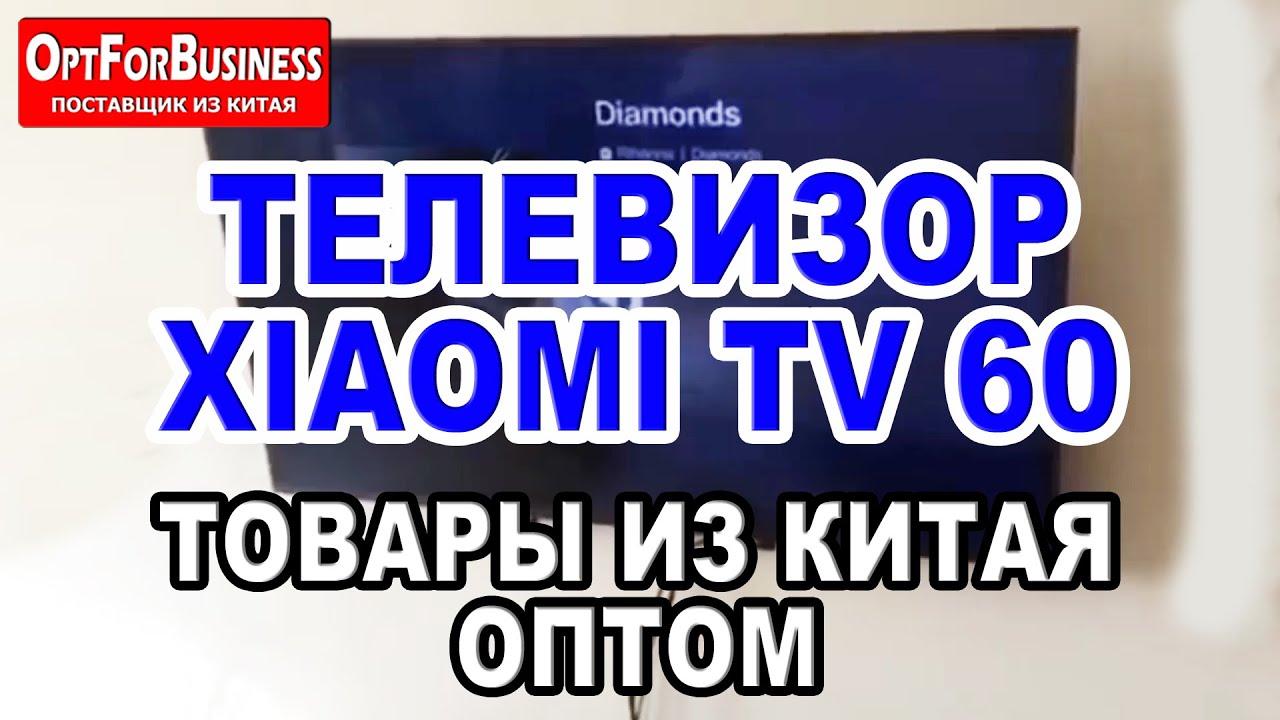 LETV X3-43 FHD: крутой телевизор всего за $360 - YouTube
