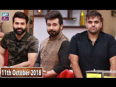 Salam Zindagi With Faysal Qureshi - Sana Askari & Kanwar Arsalan -  11th October 2018 thumbnail
