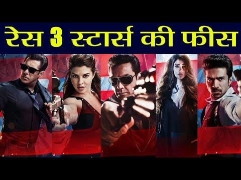 Race 3 Actors Salary: Salman Khan | Bobby Deol | Jacqueline Fernandez | FilmiBeat
