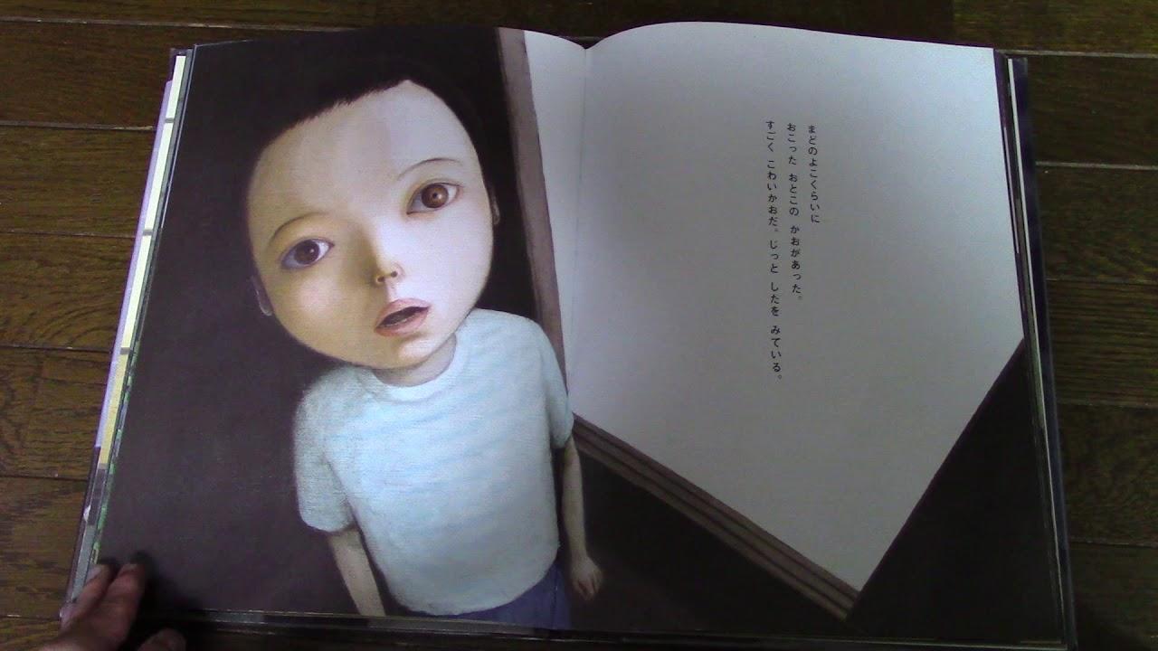 いる の いない の 絵本 【谷川俊太郎朗読】かみさまは いるいない?【清川あさみ・え】|オンライン絵本