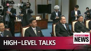 N. Korea blames Seoul for 'slow' progress on inter-Korean projects