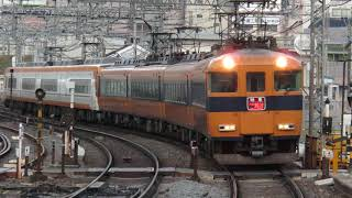 近鉄12400系+22000系 NN02+AL16 (菱形パンタ+R編成 特急大阪難波行き) 米野通過