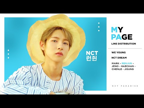 NCT Dream - My Page (Line Distribution)