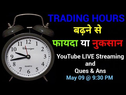 🔴🔴 Equity Derivatives Trading Hours - YouTube LIVE Streaming and Q&A