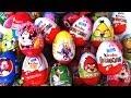 Surprise Eggs Play Doh Eggs huevo kinder sorpresa by Kidstvsongs