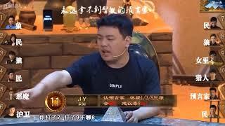 狼王JY精彩表现合集cut【pandakill 精彩片段】 jy 検索動画 5