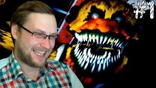 Five Nights at Freddy s 4  ПОСЛЕДНИЕ ПЛЮШЕВЫЕ ПАДЛЫ  1