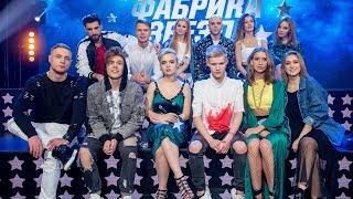 «Новая Фабрика звезд». 8-й отчетный концерт