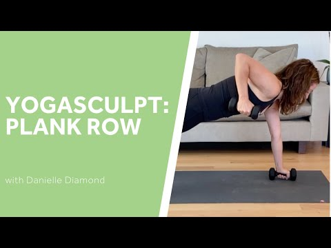Yoga Sculpt: Plank Row