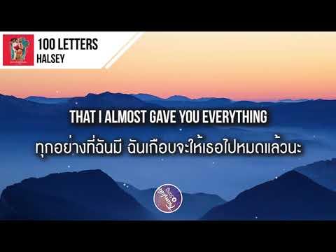 แปลเพลง-100-letters---halsey