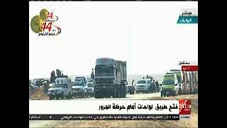 قوات الأمن تفتح طريق الواحات بعد الحادث الإرهابي أمس (فيديو) - القاهرة 24