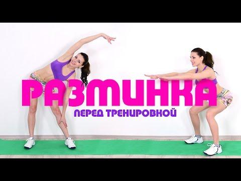 упражнение знакомство тренинге
