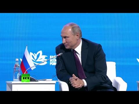 Путин проводит пленарное заседание «Дальний Восток: создавая новую реальность» в рамках ВЭФ