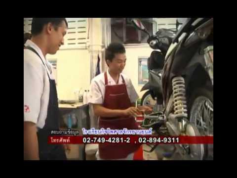 เปิดร้านซ่อมมอเตอร์ไซค์, ขายรถมือสอง ทำงานที่ศูนย์บริการซ่อมรถจักรยานยนต์