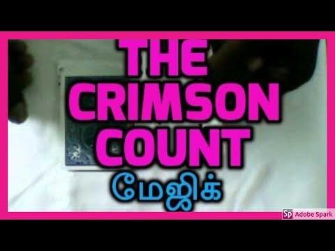 ONLINE MAGIC TRICKS TAMIL I ONLINE TAMIL MAGIC #259 I THE CRIMSON COUNT