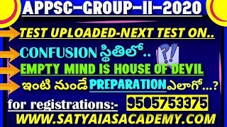 APPSC-GROUP-II-2020||TEST