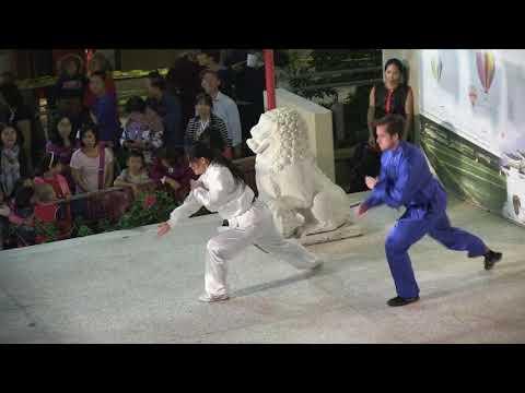 2018 Chinese New Year Hawaii Wushu Center