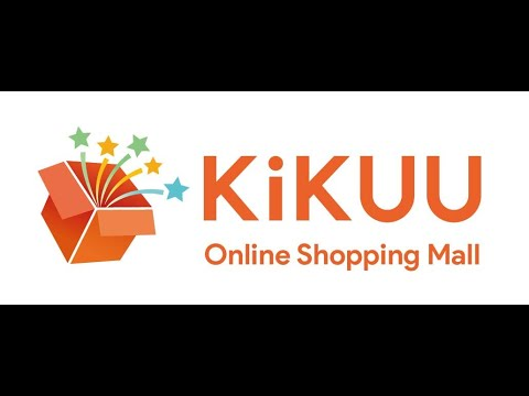 Download My first time shopping on KiKUU Online Shopping in Ghana 2021.