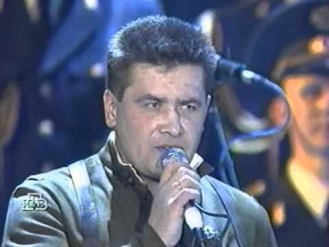 Любэ -  Самоволочка (концерт Песни о людях, 1998)