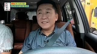 하노이 전철우지회장님 티비방송