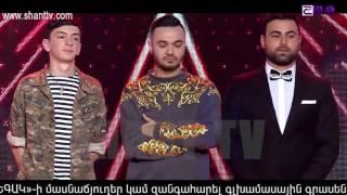 X-Factor4 Armenia-Gala Hamerg 3-05.03.2017