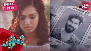 Parvathy in search of Dulquer | Sneak Peek | Charlie | Full Movie on SUN NXT