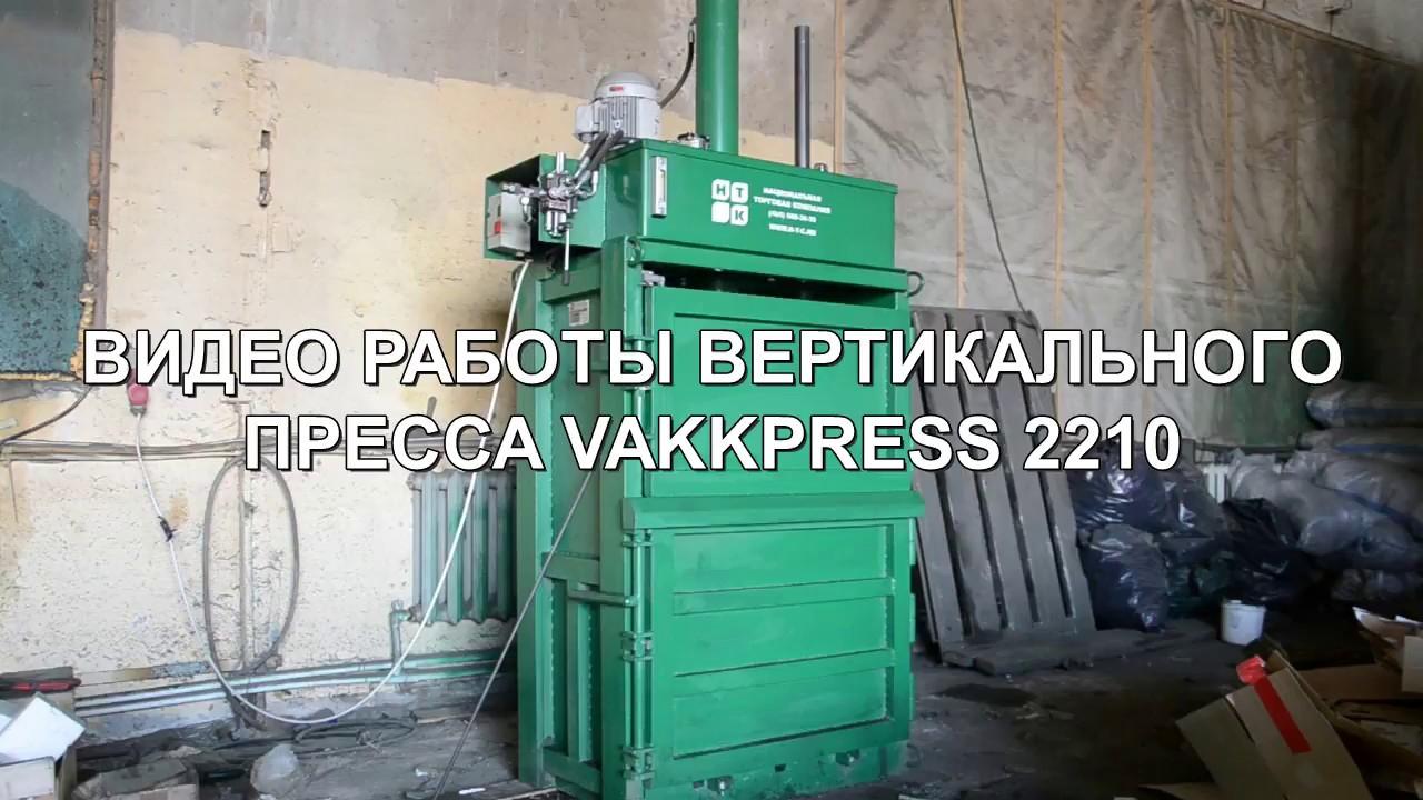 Как работает макулатура видео прием макулатуры в оренбурге цены