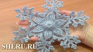 Crochet Snowflake Ornament Урок 8 часть 2 из 2  Ажурная сказочная снежинка