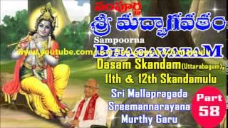SAMPOORNA BHAGAVATHAM-PART-58 (11 & 12th SKANDAM - 7/7)  Sri Mata Siva Chaitanyananda Swamini