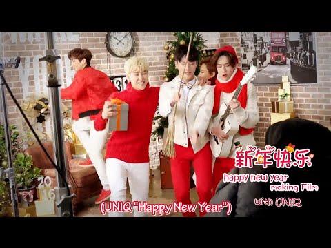 """""""Happy New Year"""" M/V Making film (Legendado PT/BR)"""